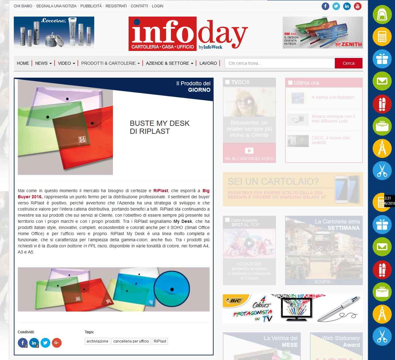 Infoday GIU2016 aticolo